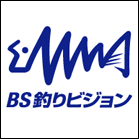 BS 釣りビジョン