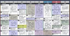 ハイビジョン・データー放送