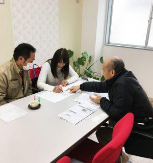 新築アンテナ工事ご来社相談:2017-03-13